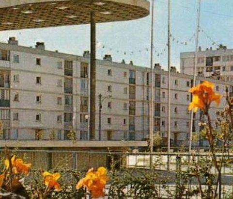 Parc Camoin - Photo Archives municipales