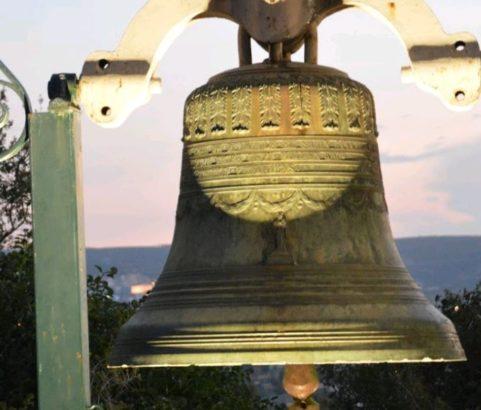 Photo Anonyme - Balise Chapelle Notre-Dame de Pitié