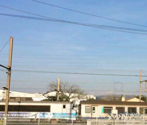 Photo Anonyme - Balise gare de Pas des Lanciers