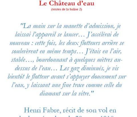 Texte de la balise sur le GR2013 Château d'eau